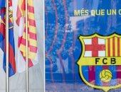 برشلونة يدرس إقامة انتخابات مجلس الإدارة عن بعد بسبب كورونا