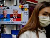 أمريكا على صفيح ساخن.. ترقب قبل إعلان نتائج الانتخابات الأمريكية