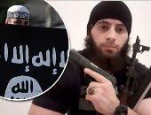 """ضربة قوية للإرهاب.. تقرير يكشف تفاصيل تصنيف """"سرايا المختار"""" كجماعة إرهابية"""