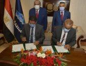 قناة السويس توقع بروتوكول تعاون مع الشركة المصرية الصينية للاستثمار