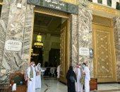 رئاسة شؤون الحرمين ترصد درجات الحرارة لـ 4 ملايين شخص