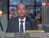 """رئيس """"العربية للتصنيع"""": نسعى لتوطين التكنولوجيا الحديثة فى مصر لخفض الواردات"""