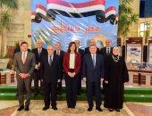 """اجتماع موسع لوزراء قطاع الأعمال والهجرة والصناعة للتحضير لمؤتمر """"مصر تستطيع بالصناعة"""""""