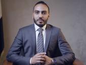 النائب محمد تيسير مطر ينعى المستشار لاشين إبراهيم