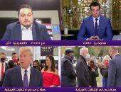 مايكل مورجان: انتخابات الرئاسة الأمريكية الحالية لم يسبق لها مثيل بالتاريخ