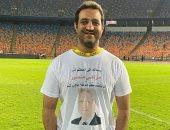 """أحمد مرتضى من ملعب الفوز على الرجاء يُهدى والده رسالة """"النصر"""".. صورة"""