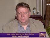 """مدير """"العمل الدولية"""" بالقاهرة: مصر تمكنت من تقليل تأثير كورونا على الاقتصاد"""
