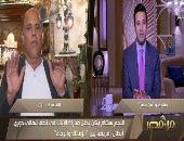 هشام يكن: تأهل الأهلى والزمالك يدعو للفخر ومصطفى محمد أفضل مهاجم فى مصر