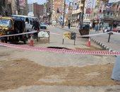 هبوط أرضى بشارع الجلاء في طنطا بسبب انفجار ماسورة مياه.. صور