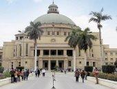 عميد تجارة القاهرة يكشف الإجراءات الاحترازية بالكلية فى امتحانات الميد تيرم