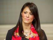 رانيا المشاط: مصر ملتزمة بتحقيق التنمية المستدامة وتستهدف القضاء على الجوع