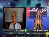 فاروق الباز: مصر قادرة على التعامل مع السياسة الأمريكية إذا فاز بايدن