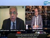 عبد المنعم سعيد: مصر دولة كبيرة ولها القدرة على التعامل مع كل دول العالم