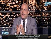 محمد الباز: احتفاء الإخوان بتقدم بايدن فى انتخابات أمريكا يثبت غباءهم السياسى