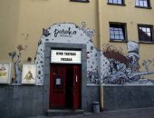 غلق دور العرض السينمائي فى ليتوانيا من جديد لمدة 3 أسابيع بسبب كورونا