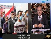 أشرف صبحى: استمتعت بالوقوف بطابور الانتخابات البرلمانية بجانب الشباب