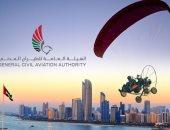 شرطة أبوظبي تحذر من الاستخدام غير القانوني للطائرات الشراعية