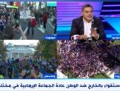 معتز بالله عبد الفتاح يوضح سر استقواء الجماعة الإرهابية بالخارج