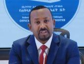 رويترز: إثيوبيا تعلن وجود جنود لتيجراى لم يهزموا بعد