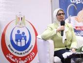 وزيرة الصحة تصل بورسعيد للمشاركة بالملتقى السنوى الأول لهيئة الرعاية الصحية