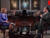 """الليلة.. وزير المالية يكشف لـ""""كلمة أخيرة"""" كيفية مواجهة الاقتصاد لأزمة كورونا"""