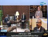نبيل عبد الفتاح: زيارة وزير خارجية فرنسا محاولة لإزالة اللبس حول تصريحات ماكرون