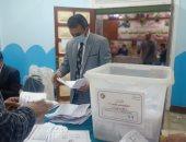 لجنة 20 بميت غمر :424 صوتا لبدوى عبد اللطيف وأبو زيد 459 ومرتضى منصور 25