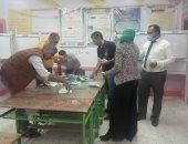 بدء أعمال الفرز فى لجان الانتخابات بجنوب سيناء.. فيديو
