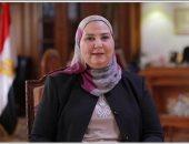 """وزيرة التضامن: عرضنا على """"سيدة المطر"""" مشروع دواجن..وقالت لنا """"عظمة على عظمة"""""""