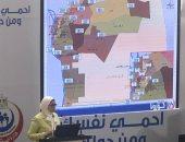 وزيرة الصحة: القاهرة والإسكندرية والجيزة أكثر المحافظات إصابة بكورونا