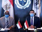 رئيس هيئة الاستثمار يبحث مع سفير السودان تعزيز الاستثمارات المتبادلة