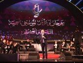 وائل جسار يتألق فى حفل مهرجان الموسيقى العربية