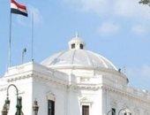 تقرير لا يفوتك.. أكسترا نيوز تعرض تقريرا عن اختصاصات البرلمان المصرى.. فيديو