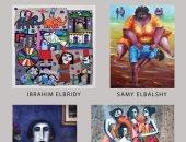 بتحب الفن التشكيلى.. جولة لـ أبرز المعارض الفنية بالجاليرهات