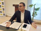 """إنطلاق البرنامج التدريبى """"مشاريع بلا مخاطر"""" فى الغرفة التجارية بالإسكندرية"""