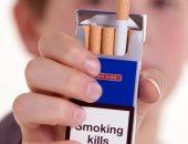 الصحة البريطانية تصف لصقات النيكوين للأطفال أقل من 11 عاما للإقلاع عن التدخين