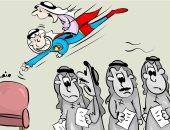 كاريكاتير صحيفة كويتية يسلط الضوء على التنافس بالفوز بالمناصب الشاغرة