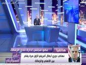 هانى زادة نافيا حل مجلس إدارة الزمالك: غير قانونى حتى وإن وجدت مخالفات مالية