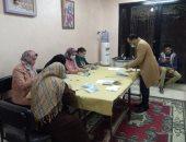 لجنة 34 بمدينة السلام: شريف الوردانى يحصل على 371 صوتاً ووائل حافظ 365