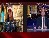 """ميار شريف: سعيدة بدعم مصر لى لتحقيق بطولة التنس.. و""""هكلم محمد صلاح"""""""
