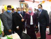 وزيرة التضامن تفتتح بيت التطوع لصندوق مكافحة الإدمان بجامعة حلوان