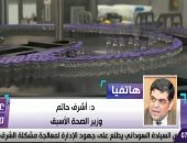 قضايا على طاولة التوك شو.. صحة البرلمان: سلالات جنوب أفريقيا لم تظهر بمصر