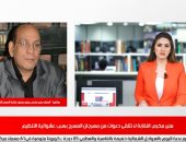 """منير مكرم: النقابة ليس لها علاقة بالمهرجانات.. و""""بنشوف ناس منعرفهاش"""""""