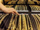 """تعرف على سعر """"عيار 24"""" للذهب السعودي اليوم الخميس 3-12-2020"""
