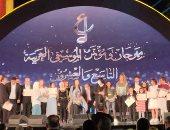 استعدادت دار الأوبرا لحفل ختام مهرجان الموسيقى العربية.. صور