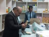 تحرير 22 مخالفة متنوعة فى حملات لضبط الأسواق والمحلات بالمنيا