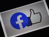 مذكرة داخلية مسربة من فيسبوك تكشف عن تفاصيل جديدة عن الاختراقات الأمنية
