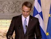 اليونان تحتج على إرسال تركيا سفينة أبحاث للمياه الدولية