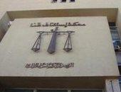 حبس عاطل هارب من أحكام قضائية 4 أيام على ذمه التحقيق
