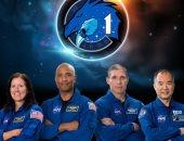 ناسا وسبيس إكس يرسلان 4 رواد فضاء خارج الأرض السبت المقبل.. اعرف التفاصيل
